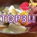 さつまいもレシピ☆簡単おかずの3代表・煮物とサラダと・・?