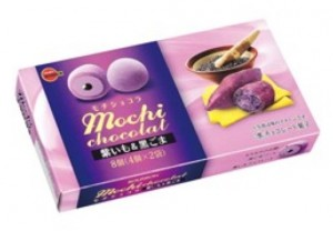 mochi chocolat 紫いも&黒ごま