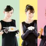 『いつかティファニーで朝食を』感想はインスタ版オトナ女子!