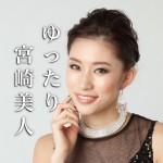 島田七実は高校から宮崎美人 貴重なモデル画像・夢は長谷川潤