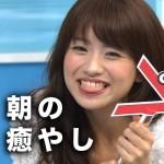 曽田茉莉江は笑顔がかわいいけど人気ないの?結婚や指輪の噂
