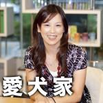 若林史江は鼻や笑顔が美人だね かわいい愛犬と自宅で幸せ時間