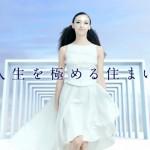 東急不動産BRANZ・CM(2016)の女性モデルは誰?8頭身美人を調査!