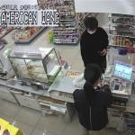 監視カメラサイト【Insecam】違法性は?ロシアや海外は合法なのか