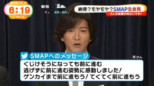 smap02