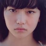 山田杏奈の城CM削除はなぜ?眼力美少女の歌や今後のドラマ出演