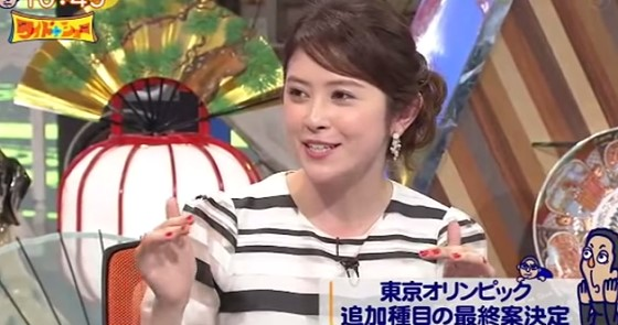 宮澤エマ 結婚