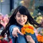【GU JEANS】CM 波瑠-香椎由宇-山本美月-高良健吾-尾崎豊の名曲!