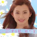 DHC薬用クレンジングオイルCM・アリス[姫]朝比奈彩のふしぎの国