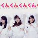 ギガ200 PV動画・犬か単位か〜くんくんダンス!秋元真夏みっけ!