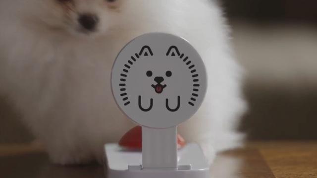 ギガちゃん ロゴ