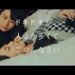 土生瑞穂 メチャカリCM〜ミスコンモデルはラブライブ級にかわいい!