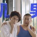 メンズビオレCM「新肌男」澤部佑にちょいイラw 菅田将暉は爽やか!