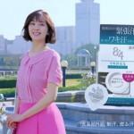 花王エイトフォーCM〜ワキ汗NGの日 ピンクのブラウスの石橋杏奈!