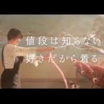 メチャカリCM 銭湯で水撒き〜石森虹花のツインテールは伊藤万理華似か