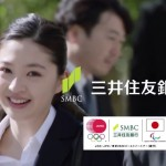 SMBC三井住友CM 横断歩道のリクルート女性は誰 上西星来は新社会人