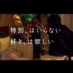 小池美波 関西弁高校生は欅坂46の西野七瀬?料理と人気 メチャカリCM