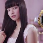 資生堂マシェリCM〜黒髪パールロングの小松菜奈 椎名林檎が歌う曲名