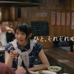 新生銀行レイクCM ヤバイとバカップルの女の子はAKB48木﨑ゆりあ!