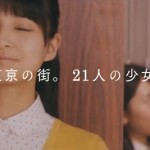 メチャカリCM 欅坂46物語「服借りホーダイ」曲名と出演の女の子たち