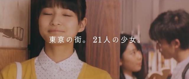 メチャカリ 欅坂46