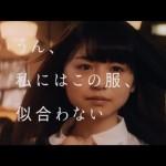 長濱ねる メチャカリCM〜特例欅坂46!かわいいツインテールも人気