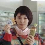 ローソンCM リラックマグラスと眠る女の子〜岡本玲のかわいい髪型と歌
