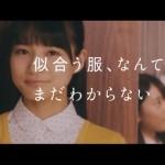メチャカリCM 図書室の彼氏〜織田奈那の演技とJR牧瀬里穂 私服と高校