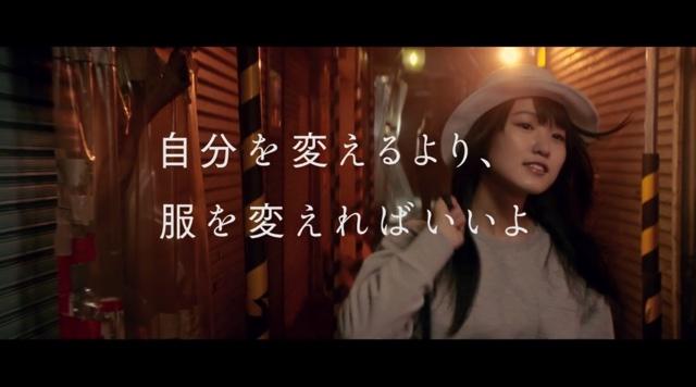 菅井友香 CM