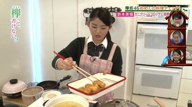 鈴本美愉 料理