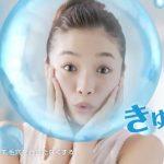 肌ラボ冷感白潤ゼリーCM女性 川村茉由はSAKAE GIRLSのアイドルモデル