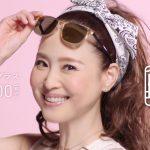 松田聖子・眼鏡市場2016夏CM&新曲〜サングラスは度付きもね!
