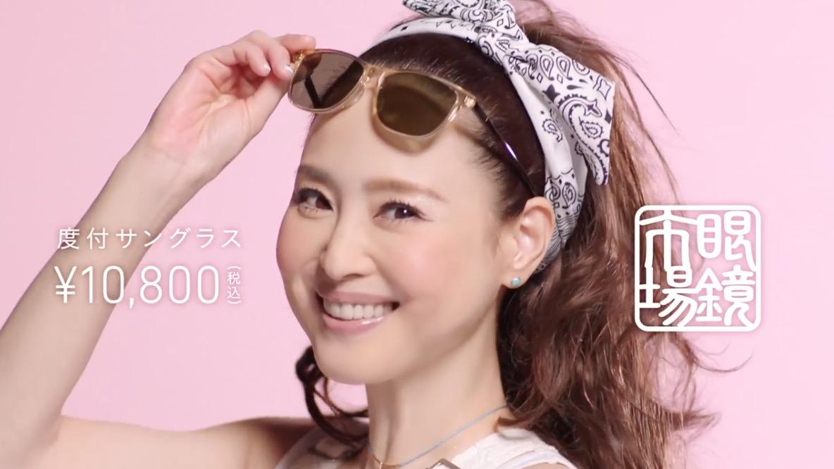 眼鏡市場 松田聖子