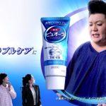 花王ピュオーラCM マツコが神々しすぎるw共演の女優3人は誰だろ?