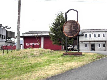 丹波ワイン 系列店