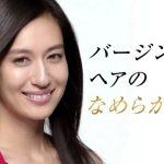 パンテーンCMライフセーバー&ビーチガールの女性 上田千尋って誰?