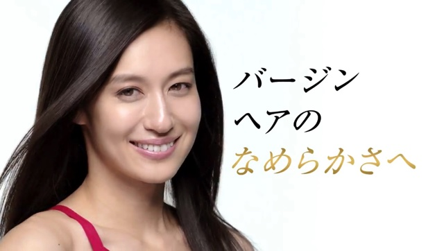 パンテーン 上田千尋