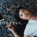 レイクCMのAKB武藤十夢にじわじわくる!美人で表情豊かさが人気