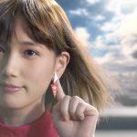 田島ルーフィングCM・本田翼の髪型美人だね!男ウケかわいいを卒業