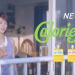カロリーメイトゼリーCM女優 誰か清野菜名に水着と夏フェスを!