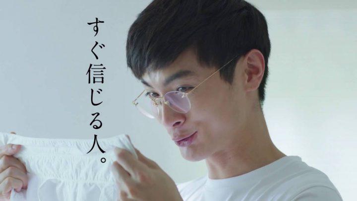 眼鏡 ブランド