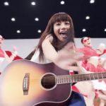 矢井田瞳・米唐番エステーCM 誰もがララランラ~♪ギターヤイコの現在