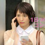 アイボンCMの女優 岡本玲って誰?性格いい頭良い彼女の恋愛事情は?