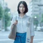 POLA(ポーラ)CM女優の田嶋みゆなって誰?日本女性の働く環境口コミも