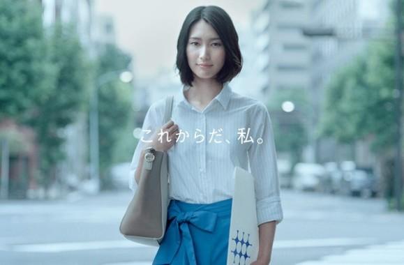 POLA,ポーラ,CM,女優,田嶋みゆな