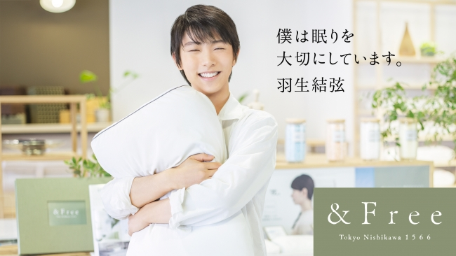 東京西川の枕CM 羽生結弦選手のかわいい笑顔に女性全員アウトw1