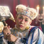 クリユニCM りゅうちぇる王様が建国トントントン♪限定トンカチって?