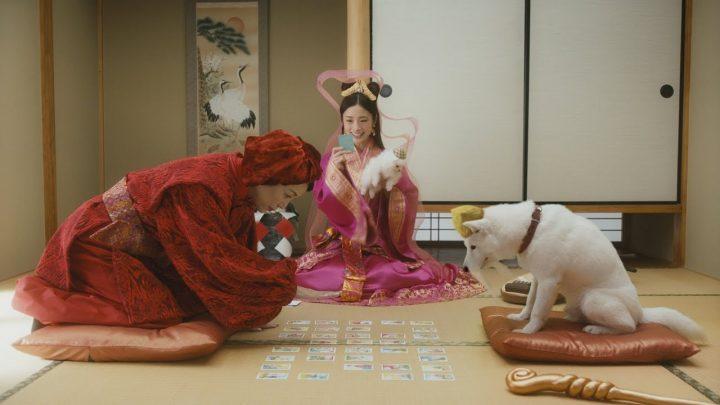 七福神 女性 犬 かるた