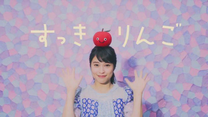 りんご すっきりんご 女の子 手のひら