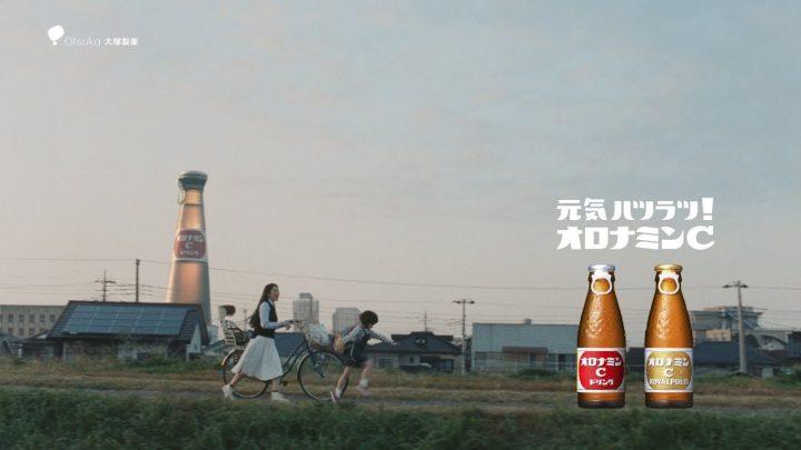 オロナミンC 伊藤歩 ハツラツタワー 自転車